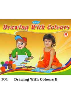 drawingwithcoloursbook